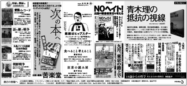 毎日新聞_全5_141214.png