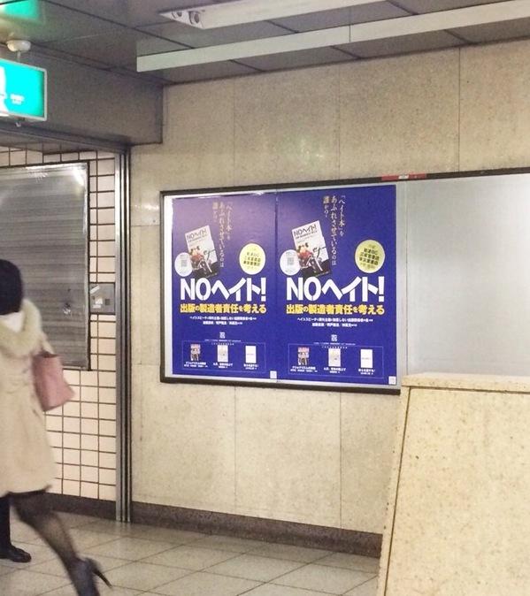 神保町駅01.jpg