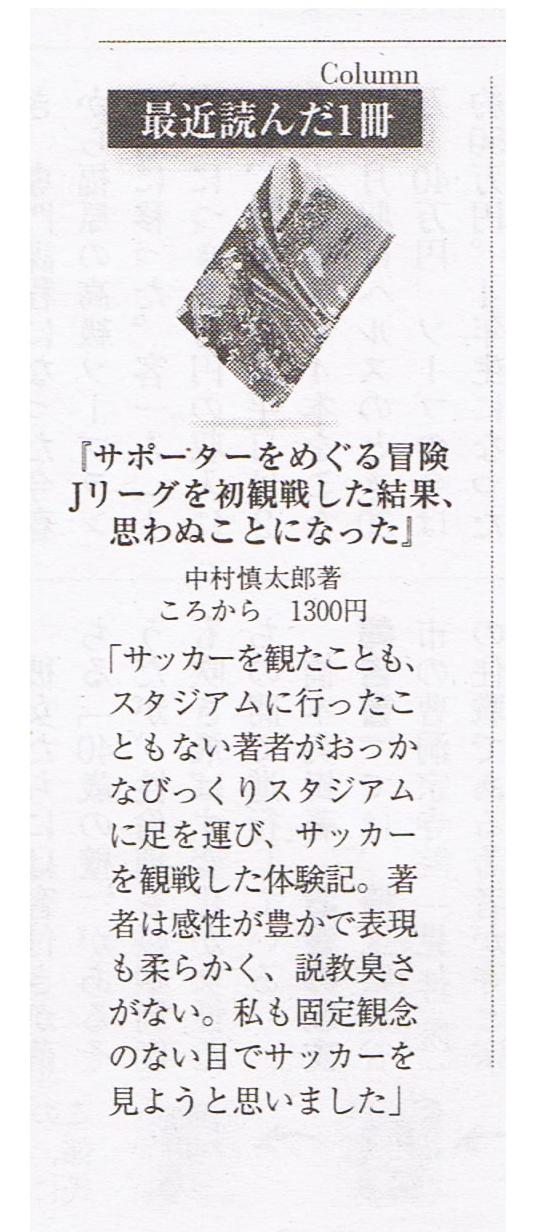 週刊現代...2014年10月11日号.jpg