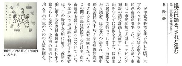 出版ニュース2015年5月.jpg