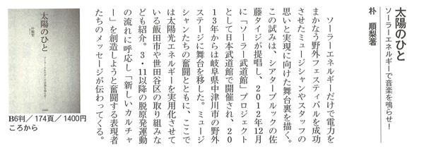 出版ニュース2015年9月下旬.jpg