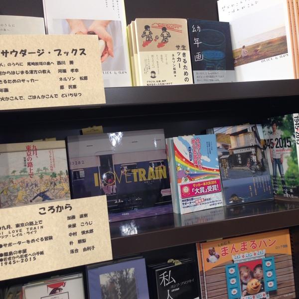 ジュンク立川店.JPG