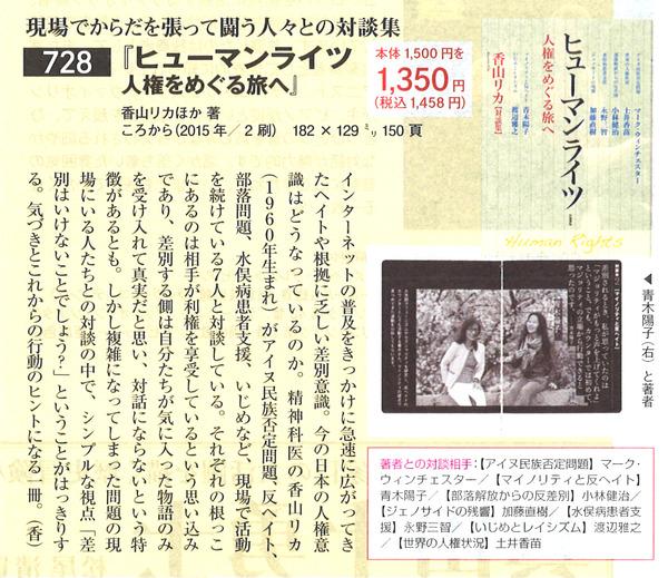 本の花束2016年6月.jpg
