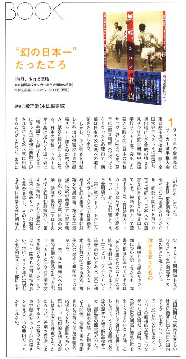月刊イオ2017年11月号.jpg