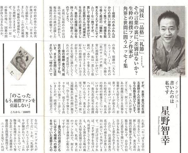 週刊現代2017年12月30日.jpg