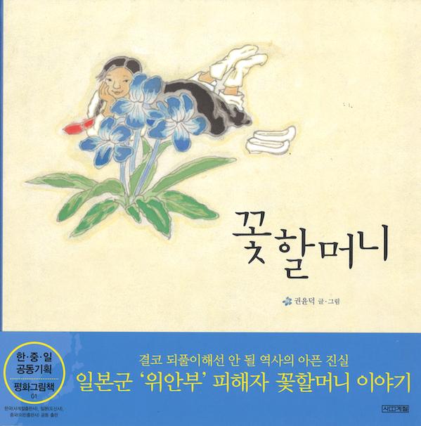 韓国版_書影01.jpg