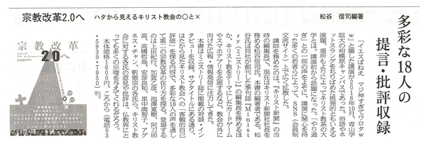 中外日報2018年8月24日.jpg