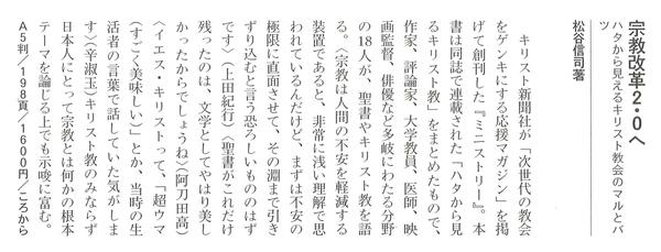 出版ニュース2018年8月中旬号.jpg