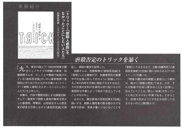月刊イオ2019年10月.jpg