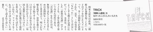 通販生活2019年冬号.jpg