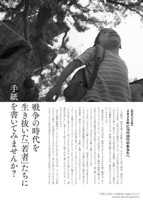 手紙プロジェクト_01.jpgのサムネイル画像