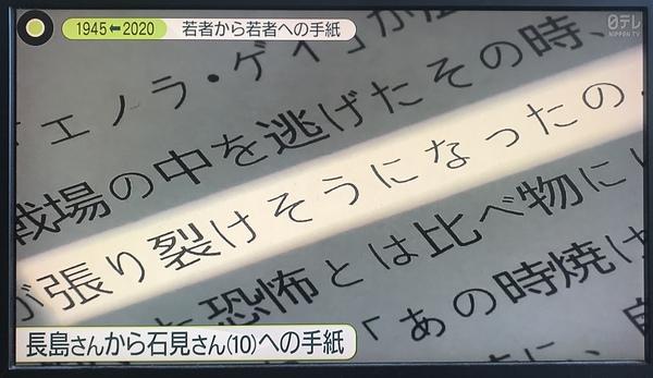 zero_02.jpgのサムネイル画像