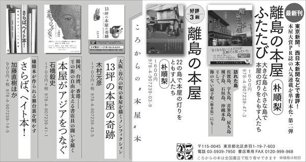 1231東京Mころからh3_1c_F2_.jpg